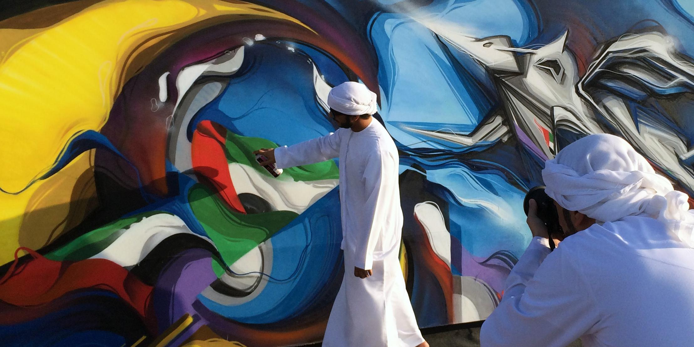 A work by Does - Dubai uae ironlak family 3